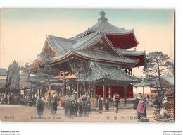 CPA Rokkakudo Kyoto - Kyoto
