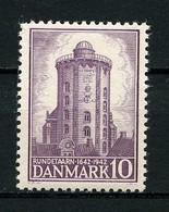 DANEMARK 1942 N° 281 ** Neuf MNH  Superbe Tour Ronde Station Astronomique Et Météorologique - Nuovi