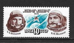 URSS 1976 ESPACE  YVERT N°4282  NEUF MNH** - Raumfahrt