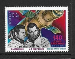 URSS 1978 ESPACE  YVERT N°4566  NEUF MNH** - Raumfahrt