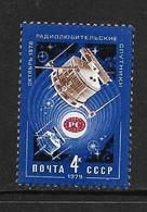URSS 1979 ESPACE  YVERT N°4576  NEUF MNH** - Raumfahrt