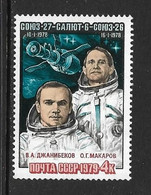 URSS 1979 ESPACE  YVERT N°4602  NEUF MNH** - Raumfahrt