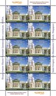 Armenia Arménie Armenien 2020 Mi 1157 Armenian Cultural Asia Church Of Saint Gregory The Illuminator In Singapore MNH** - Armenia