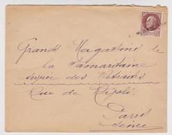 Y & T PÉTAIN N° 517 CACHET LINÉAIRE PLM BANLIEUE POUR GRANDS MAGASINS DE LA SAMARITAINE SERVICE RETRAITÉS - Marcophilie (Lettres)