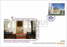 Armenia Arménie Armenien 2020 FDC Armenian Cultural Asia Church Of Saint Gregory The Illuminator In Singapore MNH** - Armenia