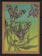 Yemen - BF N°2 - Faune - Insectes - Cote 12€ - ** Neuf Sans Charniere - Yemen