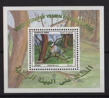Yemen - BF N°12 - Faune - Oiseau - Cote 5€ - ** Neuf Sans Charniere - Yemen