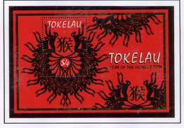 Tokelau 2004 Bf 42 Anno Della Scimmia Mnh - Tokelau
