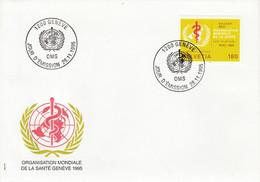 SUISSE FDC 1995 SERVICE - ORGANISATION MONDIALE DE LA SANTE - FDC