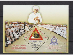 SULTANATE OMAN  MINI SHEET SULTAN QABOOS , TRAFIC SAFTY COLLECTION ITEM MINT NH - Oman