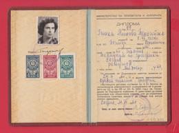 250732 / 1960 Diploma - Technical School Of Graphics - Sofia , Revenue Fiscaux Steuermarken Bulgaria Bulgarie - Diploma & School Reports