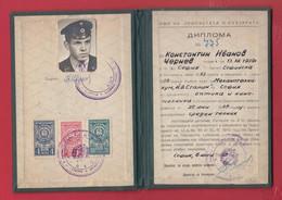 250734 / 1958 Diploma - Mechanical Engineering School Stalin - Optics And Cinematography Sofia Revenue Fiscaux Bulgaria - Diploma & School Reports