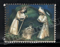 Venezuela 1984 Yvert 1162, Christmas. Crafts. Nativity Scene - MNH - Venezuela