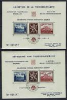 BELGIE Belgien - CSSR AS14+AS15** / Lidické Lidice / Belgie 1945 / Ceskoslovensk / Bratislava 1937 - Sonstige