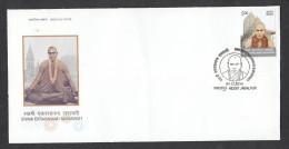 INDIA, 2014, FDC, Swami Ekrasanand Saraswati, Religion, Hinduism, Saint,  Jabalpur Cancelletion - FDC