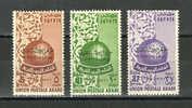 Egypt - 1955 - ( Founding Of The Arab Postal Unionn - Over Printed, Arab Postal Union Congress ) - MNH (**) - Ungebraucht