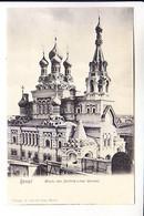 ESTONIA  Reval 100 RUSSIAN CHURCH - Estonia