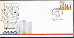 INDIA, 2014, FDC, Kendriya Vidyalaya Sangathan, School, Children, Education, Jabalpur Cancelled - FDC