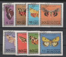 Mongolia - #752-59(8) - Used - Mongolia