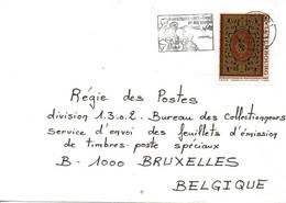 LUXEMBOURG. Flamme De 1985 Sur Enveloppe Ayant Circulé. Vélos. - Cycling