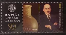 Portugal 2006 - Corporate - MNH As Scan - Yvert 3057A - 1910-... République