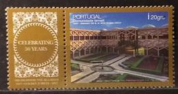 Portugal 2007 - Corporate - MNH As Scan - Yvert 3322A - 1910-... République