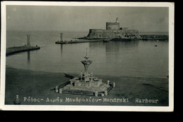 Mandraki Harbour 1950 - Greece