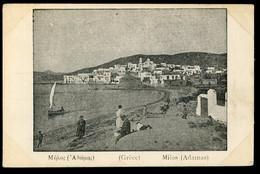 Μήλος  Πλάκα Milos Plaka - Grecia