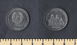 Transnistria 1 Ruble 2020 - Sonstige – Europa