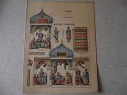 Protège Cahier,  BAZAR TUNISIEN, Fin XIX - Book Covers