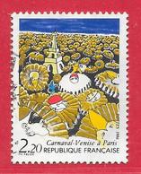 France N°2395b Variété 2F20 Carnaval (tour Eiffel Jaune Au Lieu De Verte) 1986 O - Varietà: 1980-89 Usati