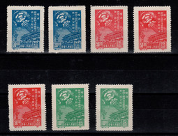 Chine - YV 820 (2) / 821 (3) / 822 (2) NSG MNG As Issued - 1949 - ... Volksrepublik
