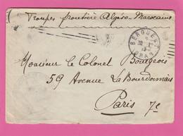 LSC - BERGUENT ORAN (Algérie) Cachet Du Groupement De Berguent - Troupe Frontière Algéro-marocaine En Franchise - Militärstempel Ab 1900 (ausser Kriegszeiten)