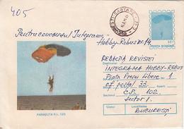 SPORTS, PARACHUTTING, RL 12/2 PARACHUTE, COVER STATIONERY, ENTIER POSTAL, 1995, ROMANIA - Fallschirmspringen