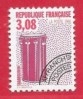 France Préo N°218a 3F08 Rouge, Lie-de-vin & Noir (dentelé 12) 1991 Instrument Musique Tambourin ** - Precancels
