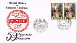 37732.  Carta BARCELONA 1970. Mutual Medica Cataluña Y Baleares. Serpiente, Medicina - 1931-Aujourd'hui: II. République - ....Juan Carlos I