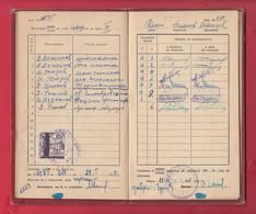 "250742 / 1947 Student's Record Book - "" Cyril Slavyanobulgarski"" State University - Varna , Revenue Fiscaux Bulgaria - Diploma & School Reports"