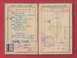 250748 / 1947 Student's Record Book - St. Kliment Ohridski University - Sofia - Faculty Of Law , Revenue Bulgaria - Diploma & School Reports