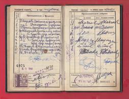 250749 / 1940 Student's Record Book - St. Kliment Ohridski University - Sofia - Medical Faculty , Revenue Bulgaria - Diploma & School Reports