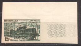 Superbe Coin De Feuille Valenciennes Thionville YT 1024 De 1955 Sans Trace Charnière Rare Dans Cet état - No Dentado