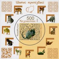 Kazakhstan - 2020 - Lunar New Year Of The Rat - Mint Souvenir Sheet With Varnish - Kazakhstan