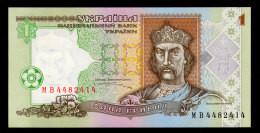 UKRAINE 1 HRYVNA 1995 YUSCHENKO Pick 108b Unc - Ucrania