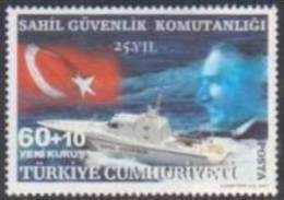 2007 TURKEY 25TH ANNIVERSARY OF TURKISH COAST GUARD COMMAND MNH ** - 1921-... República