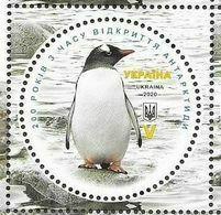 UKRAINE, 2020, MNH, ANTARCTIC, BIRDS, PENGUINS, 1v - Pinguïns & Vetganzen