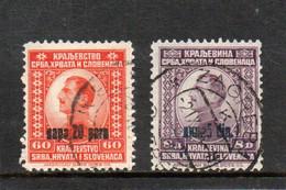 YOUGOSLAVIE 1924 O - 1931-1941 Königreich Jugoslawien