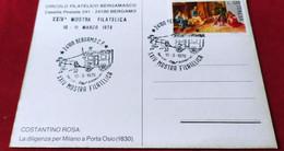 MOSTRA FILATELICA BERGAMO 1979 DILIGENZA PER MILANO PORTA OSIO 1830 - Manifestazioni