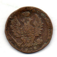 RUSSIA, 1 Kopek, Copper, Year 1818-EM, KM #117.3 - Russia