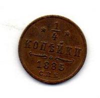 RUSSIA, 1/4 Kopek (Polushka), Copper, Year 1885-CΠB, KM #29 - Russia