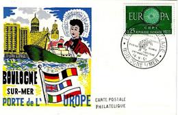 FRANCIA - 1961 BOULOGNE SUR MER Gemellaggio Con BOLOGNA, Verviers, Gdansk, Folkestone, Sweibrucken (nodo) - 500 - Stamps