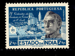 ! ! Portuguese India - 1954 S. Paulo City - Af. 437 - MH - Inde Portugaise